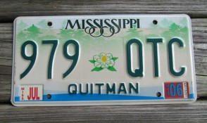 Mississippi Guitar Celibrating Mississippi's Creative Culture License Plate 2016 Rankin County