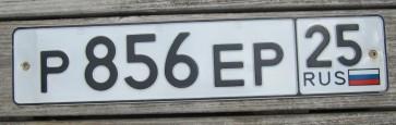 Russia Flag License Plate Stavropol Krai P 856 EP 25