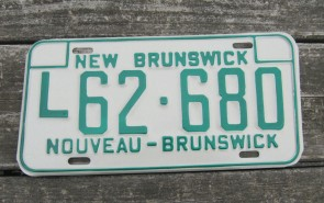 Yukon Canada Gold Miner License Plate 1980