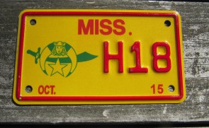Mississippi Lucille License Plate 2019