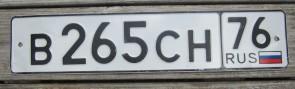 Russia Flag License Plate Yaroslavl Oblast B 265 CH 76