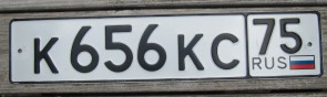 Russia Flag License Plate Zabaykalsky Krai K 656 KC 75