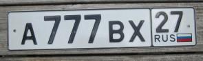 Russia Flag License Plate Khabarovsk Krai A 777 BX 27