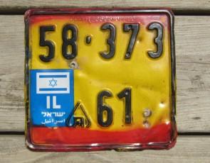 Israel Flag Motorcycle License Plate